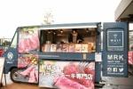 ステーキをキッチンカーで提供してる『WALT(バルト)』がカインズ交野店に来てたのでステーキ丼をテイクアウト!