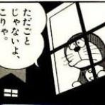 つれづれフォト日記