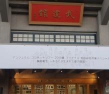 『【アンジュルム】和田彩花卒業コンサートの看板がサブカル感過ぎるwwwwwww』の画像