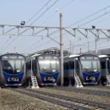 『MRT Jakarta Ts7,8,9,10 Lebak Bulus車両基地へ搬入完了(8月28日)』の画像