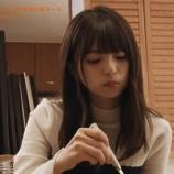 『【乃木坂46】齋藤飛鳥 1年前から一人暮らしを始めていたことが判明!!!』の画像