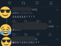 【乃木坂46】和田まあや、高校を2回留年していた!?(画像あり)