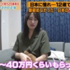 元AKB48平田梨奈「AKB在籍時のお給金月30~40万円でした」←結構貰ってたのね