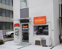 『メディカル・アートの新店舗』の画像