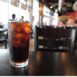 『普通のコーラとゼロカロリーコーラ 砂糖の量を比較してみた(実験動画あり)』の画像