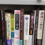 『『江藤春代の編物普及活動』FM熱海湯河原で紹介されます』の画像