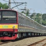 『205系横浜線H27/14編成、パンタクラフ統一』の画像