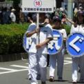 2013年横浜開港記念みなと祭国際仮装行列第61回ザよこはまパレード その29(天理教日本橋鼓笛隊)