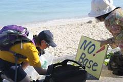 沖縄県知事「尖閣諸島は昔から沖縄県の県域であり、日本固有の領土だ」 自ら現地視察を行う意向を表明