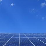 『お金のはなし これって副業? 屋根でお金を稼ぎましょう!ソーラーパネルで太陽光発電!』の画像