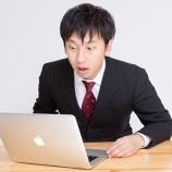 『賃貸経営の5つのリスク!』の画像