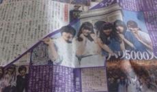 フランス人記者「乃木坂は現代で一番かわいいアイドルたち」