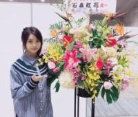 【欅坂46】虹花のこの髪型すごく似合ってて可愛い!