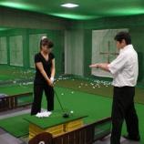 『京都でゴルフレッスンを考えたときに見たサイト 【ゴルフまとめ・ゴルフクラブ レンタル 】』の画像