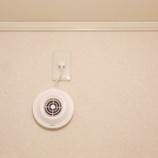 『トイレの換気扇にひと工夫! 外部からの侵入をシャットアウト!!』の画像