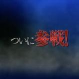 『【乃木坂46】『ザンビ』欅坂46、日向坂46メンバーの参戦が決定!!キタ━━━━(゚∀゚)━━━━!!!』の画像