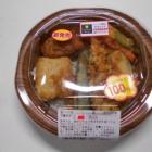 『「まちかど厨房 海老と鶏の天丼」「まちかど厨房 サーモンタルタルバーガー」 ローソン八王子横川町店』の画像