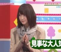 【欅坂46】土生ちゃんいろいろ頑張って伸びてきてよかった(´;ω;`)