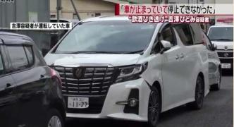 【画像】吉澤ひとみが事故当時運転してたクルマwwwwwwww