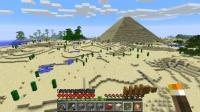 ピラミッド区に道を引く
