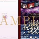 『オリジナルクリアファイルのプレゼントのお知らせがきましたよ!【乃木坂46】』の画像