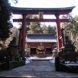 『いつか行きたい日本の名所 北口本宮冨士浅間神社』の画像