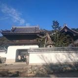 『11月27日は曹洞宗初開道場の興聖寺で、魯山貫道老師の坐禅会』の画像