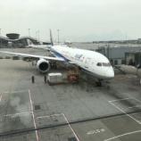 『ANAのマイルで特典航空券を予約する際は航空会社選びを慎重に。来月エチオピア航空に乗ってきます。』の画像