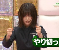 【欅坂46】尾関の全力一発ギャグ!やりきるところがイイ!【欅って、書けない?】