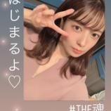 『【元乃木坂46】変態出っ歯!?斉藤優里さんwwwwww』の画像