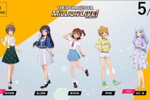【アイマス】「アイドルマスター スターリットシーズン」出演アイドルが追加発表!ミリオンライブからは紬、歌織!