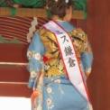第56回鎌倉まつり2014 その38(ミス鎌倉お披露めの14・石井奏美の・・・)