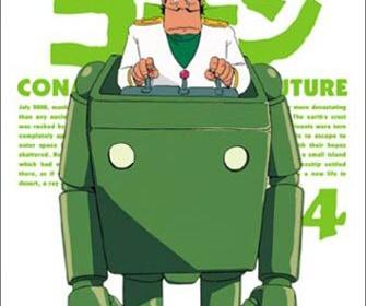 目指せガンダム、町工場の技術集め巨大ロボット