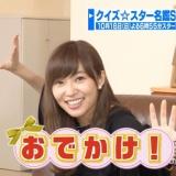 【HKT48のおでかけ!】おでセン尾崎さんで福岡グルメロケww