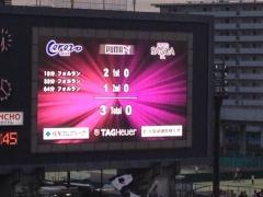 【動画】セレッソ・フォルランが京都戦でハットトリック達成!キターーーー!