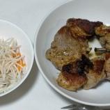 『【今日の夕飯】豚肉スペアリブ』の画像