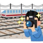 【悲報】撮り鉄に中指立てた車掌、特定されて全国放送されてしまう