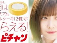 【欅坂46】渡邉理佐×ロールケーキが可愛すぎる...(画像あり)