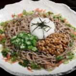 『JAL×はんつ遠藤コラボ企画【長崎平戸編】1日め・蕎麦(食膳 わらび)』の画像