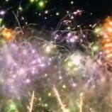 『更新復活。花火大会の動画』の画像
