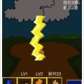 バベルの塔 - 資材を集め、神と戦いながら塔を建造するシムゲーム。