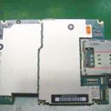 『iphone 3GSのSIMカードスロットの折れてしまった金具の交換手術』の画像