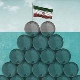 『イラン原油禁輸で石油関連銘柄軒並み上昇!原油高で石油の時代は続くのか。』の画像