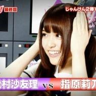 指原莉乃、乃木坂46に大激怒「ちょっとカメラ止めて!」とお蔵入り? アイドルファンマスター