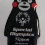 『【熊本】『くまモンバッチ』のご紹介!』の画像