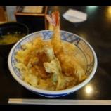 『箱根行ってきました!』の画像