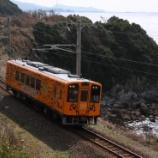 『肥薩おれんじ鉄道 HSOR-150形 152 おれんじちゃん』の画像