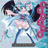 『MOSAIC.WAVニューシングル「浅葱色花吹雪」&「魔法のおしごと」発売!』の画像