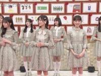 【乃木坂46】遠藤さくらだけは新衣装がバッチリ似合ってる件wwwwwww
