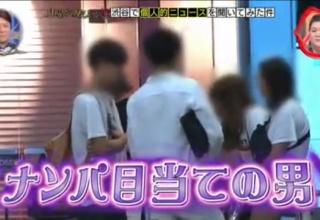 【朗報】渋谷で野球ファン語るナンパが流行中wywwywwywwywwyw